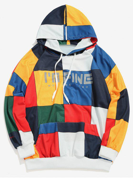 trendy Square Color Block Letter Pocket Hoodie - MULTI-A S