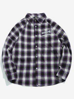 Casual Embroidered Letter Plaid Shirt - Purple M