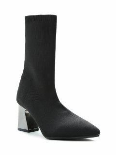 Plated Block Heel Mid Calf Boots - Black 39