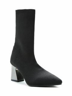 Plated Block Heel Mid Calf Boots - Black 36
