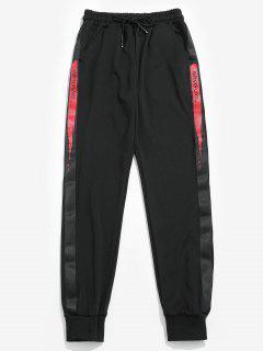 Side Striped Patch Jogger Pants - Black S