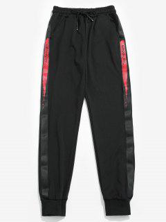 Side Striped Patch Jogger Pants - Black M