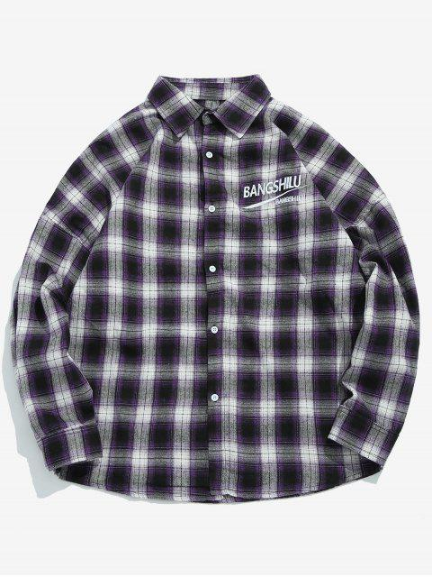 hot Casual Embroidered Letter Plaid Shirt - PURPLE L Mobile
