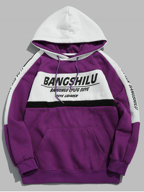 hot Contrast Patch Letter Fleece Hoodie - PURPLE L Mobile