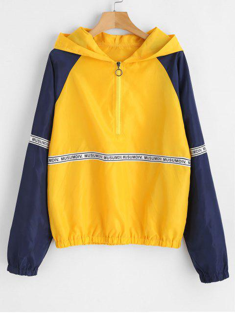 trendy Letter Patched Half Zip Hoodie - YELLOW S Mobile