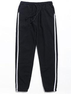 Drawstring Side Stripe Casual Pants - Black Xl