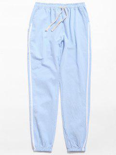 Drawstring Side Stripe Casual Pants - Azure Xl