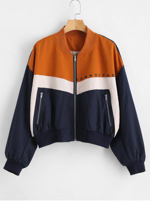 Blouson Graphique Zip Up Color Block - Multi S Mobile