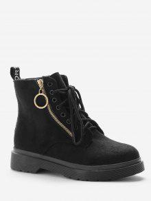 ريترو الدانتيل يصل حذاء قصير من جلد الغزال - أسود الاتحاد الأوروبي 36