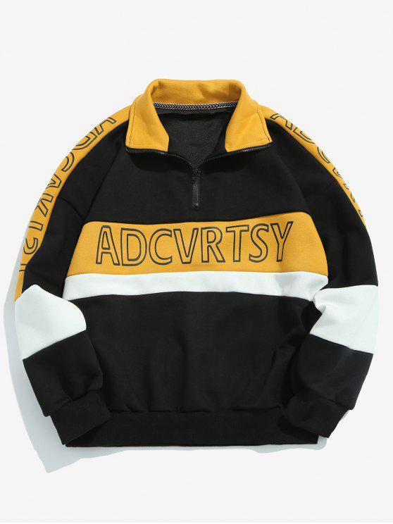 Sweat-shirt Lettre en Blocs de Couleurs à 1/4 Zip - Noir M