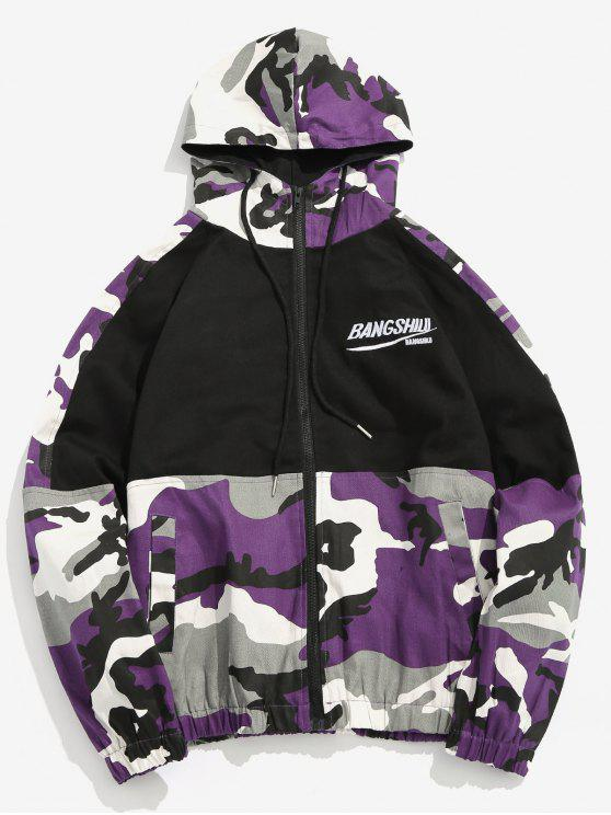online Camo Patchwork Embroidered Letter Jacket - PURPLE 2XL