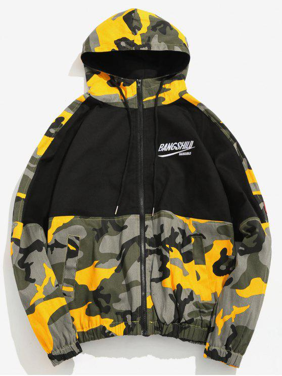 fashion Camo Patchwork Embroidered Letter Jacket - YELLOW XL