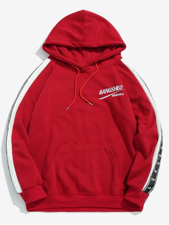 shop Embroidered Letter Side Striped Fleece Hoodie - RED 2XL
