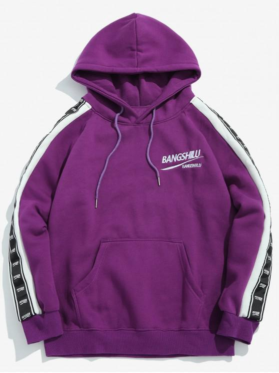 trendy Embroidered Letter Side Striped Fleece Hoodie - PURPLE M