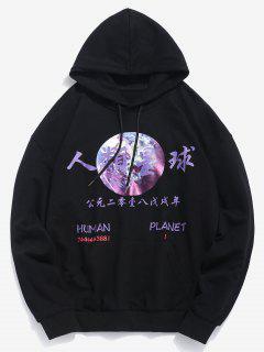 Human Planet Graphic Hoodie - Black M