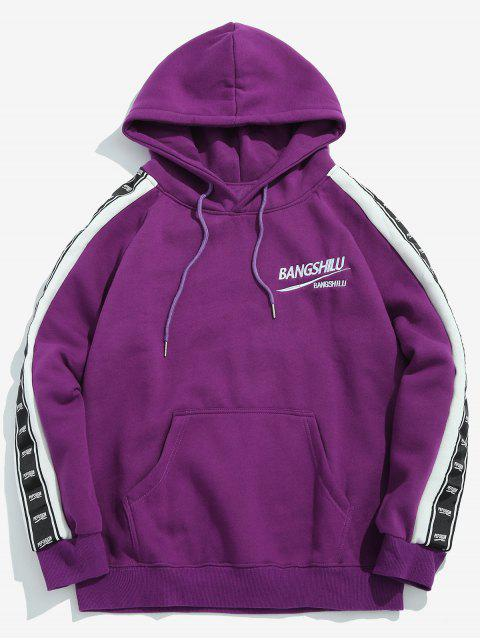 trendy Embroidered Letter Side Striped Fleece Hoodie - PURPLE M Mobile