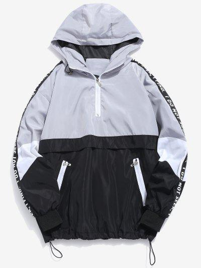 Contrast Half Zip Graphic Striped Hoodie - Gray Cloud 3xl
