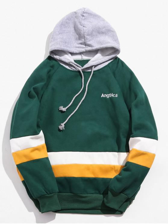 hot Contrast Embroidered Letter Fleece Hoodie - GREENISH BLUE XS