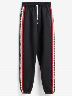 Side Stripe Tracksuit Bottoms Joggers Pants - Black M
