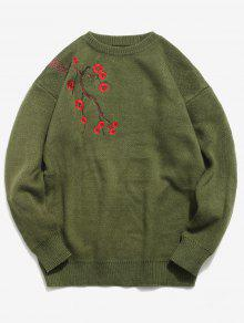 زهر البرقوق نمط البلوز البلوز - السرخس الأخضر M