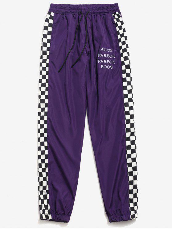 Pantalones Jogger de carta estampados a los lados - Púrpura 2XL