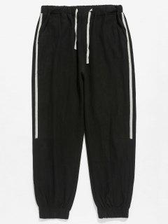 Side Stripe Pocket Jogger Pants - Black Xs
