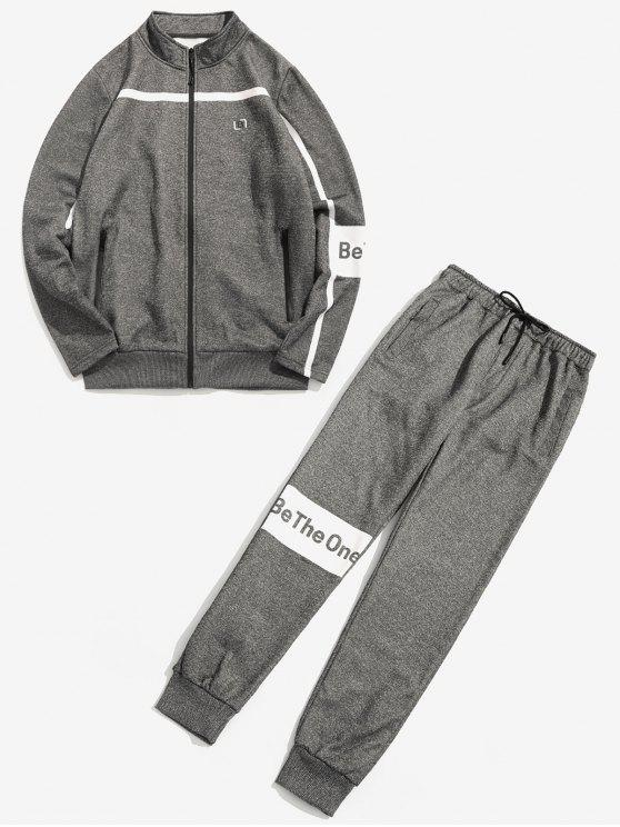latest Casual Fleece Sweatshirt Pants Set - GRAY XL
