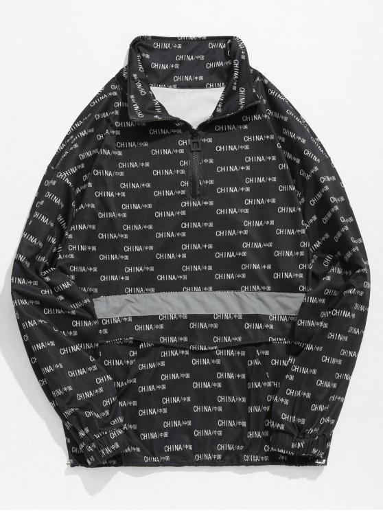 الكنغر جيب الصين نمط تي شيرت - أسود XL