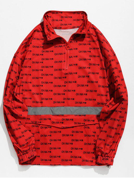 T-shirt Motif de Chine avec Poche Kangourou - Rouge Lave 2XL