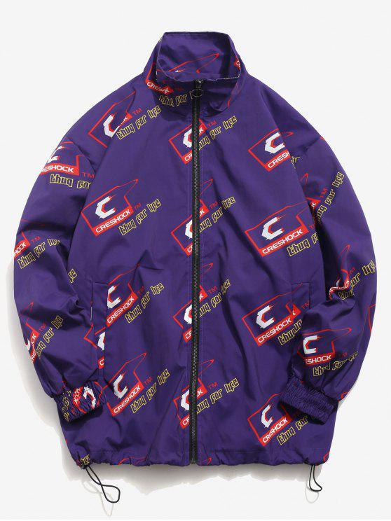best Letter Logo Print Windbreaker Jacket - PURPLE IRIS L