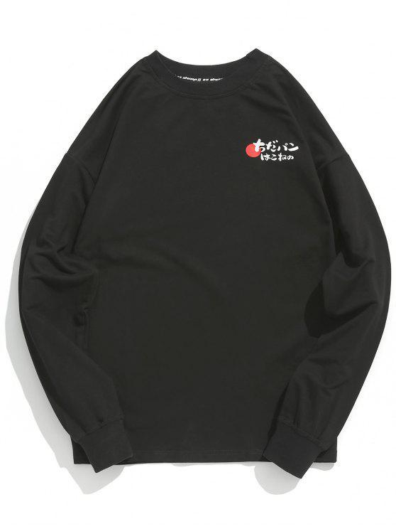 new Kitten Japanese Character Print T-shirt - BLACK XL