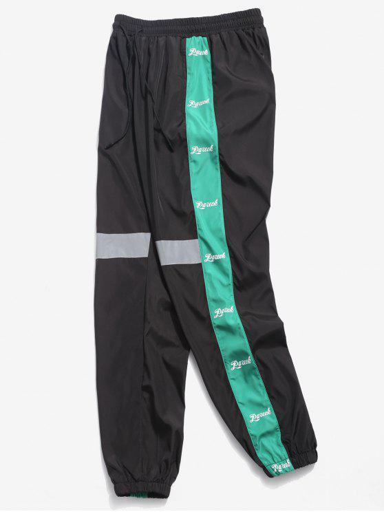 best Letter Striped Reflective Jogger Pants - BLACK 2XL