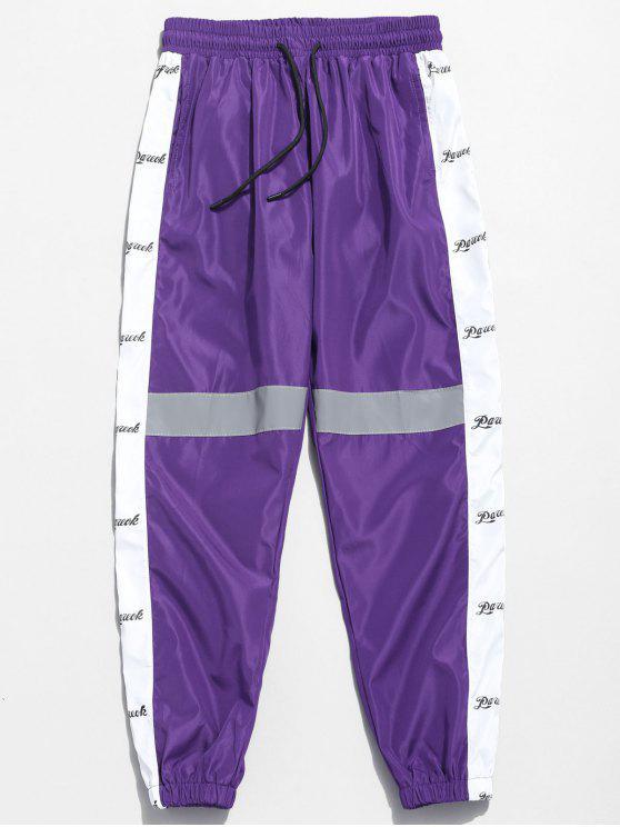 Pantalones de chándal reflectante a rayas de letras - Púrpura 2XL