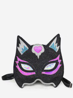 Mini Wolf Head Shape Crossbody Bag - Black