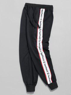 Letter Striped Patch Jogger Pants - Black S
