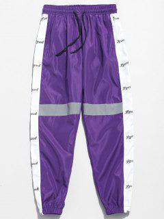 Pantalones De Chándal Reflectante A Rayas De Letras - Púrpura Xl
