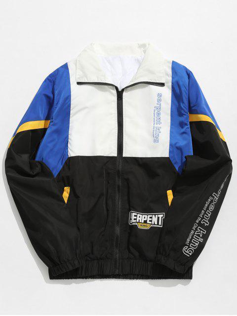 outfit Colorblock Letter Windbreaker Jacket - BLUE L Mobile