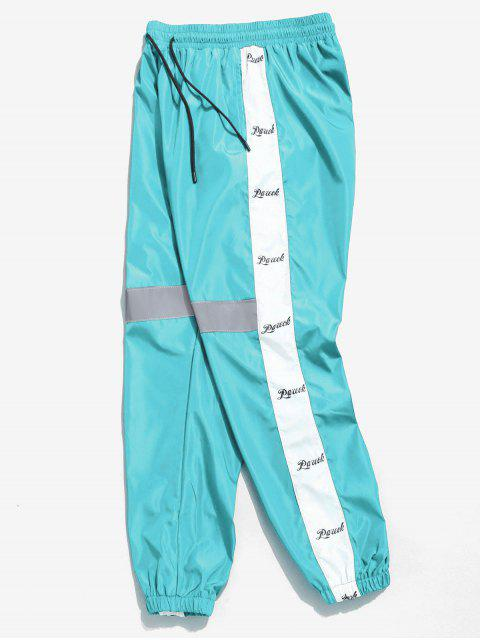 Pantalones de chándal reflectante a rayas de letras - Azul Cristal 2XL Mobile
