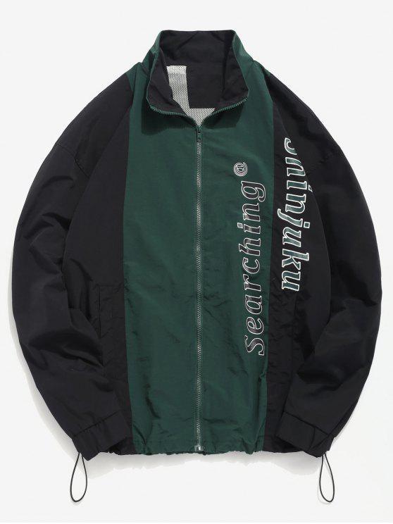 Leichte Jacke mit Kontrast-Buchstaben - Dunkelgrün L
