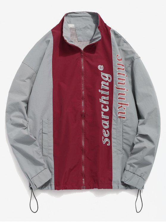trendy Contrast Letter Lightweight Jacket - RED WINE M