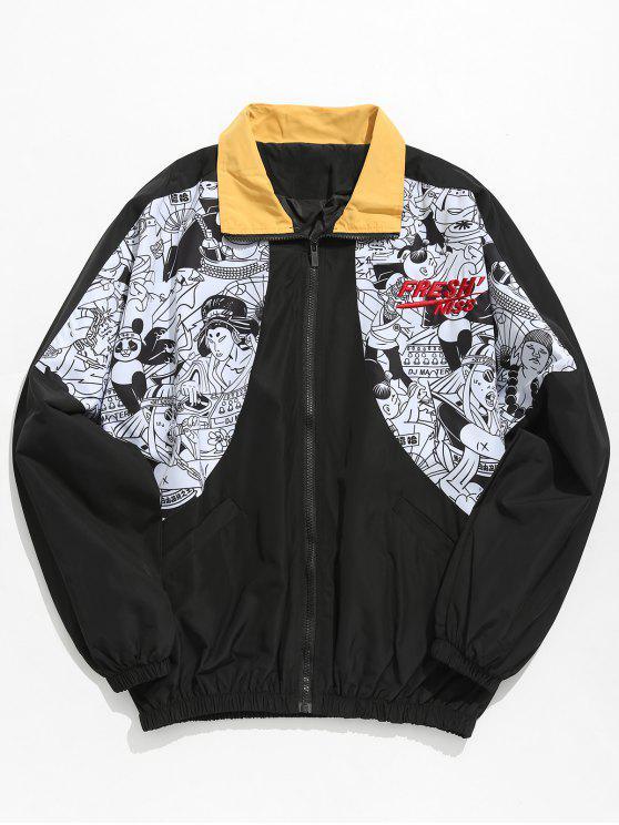 Jaqueta de retalhos de padrão tradicional japonesa - Preto XL