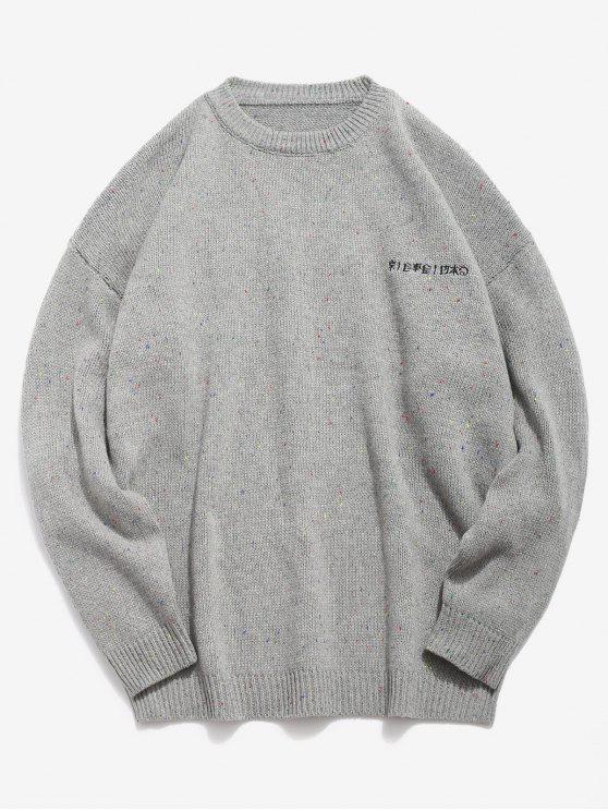 Camisola de malha bordada de caracteres japoneses - Cinzento 4XL