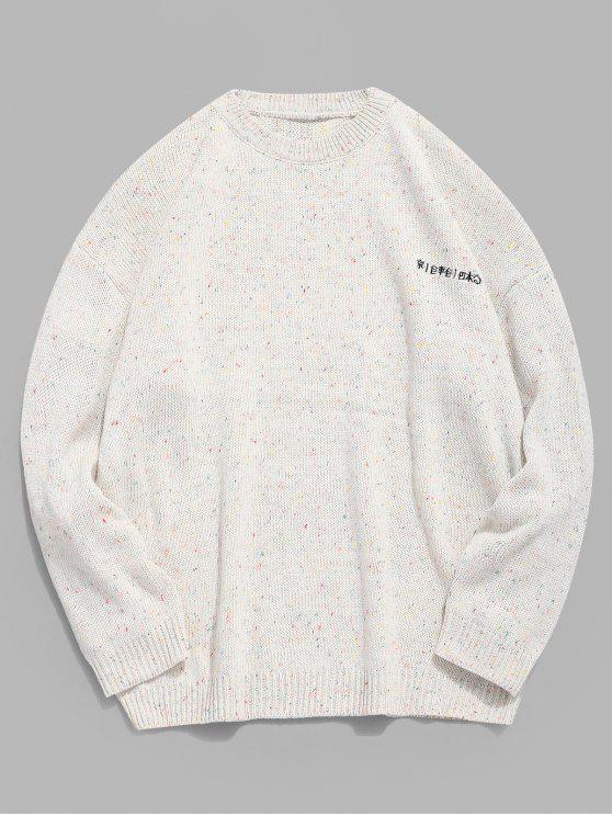 Camisola de malha bordada de caracteres japoneses - Branco 3XL