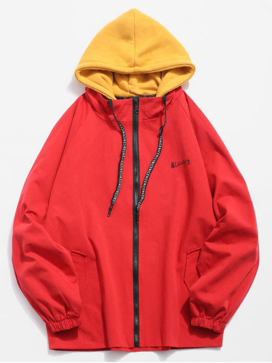 shops Giraffe Pattern Hooded Jacket - LAVA RED M