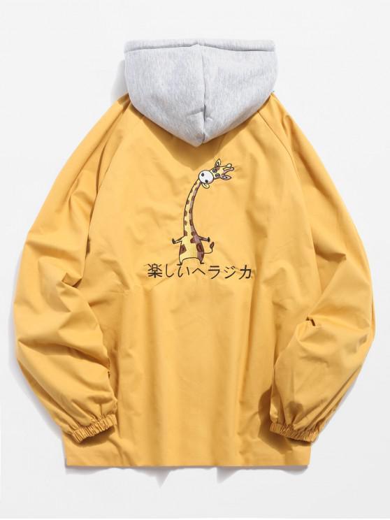 hot Giraffe Pattern Hooded Jacket - BRIGHT YELLOW 3XL
