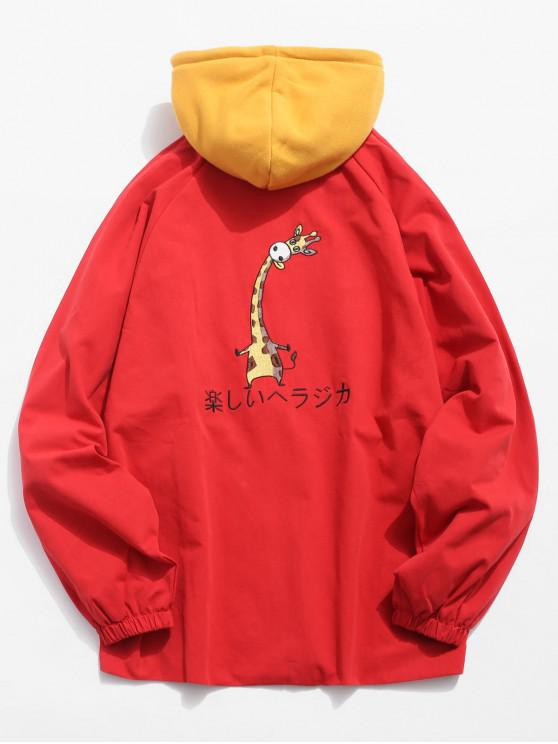 Chaqueta con capucha y estampado de jirafas - Rojo Lava 3XL