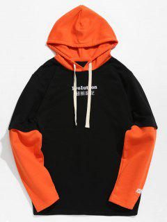 Drawstring Contract Color Hoodie - Papaya Orange M