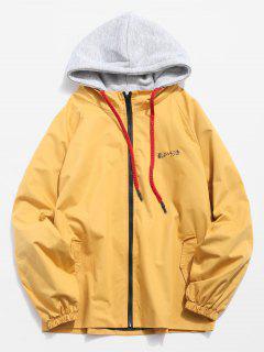 Giraffe Pattern Hooded Jacket - Bright Yellow M