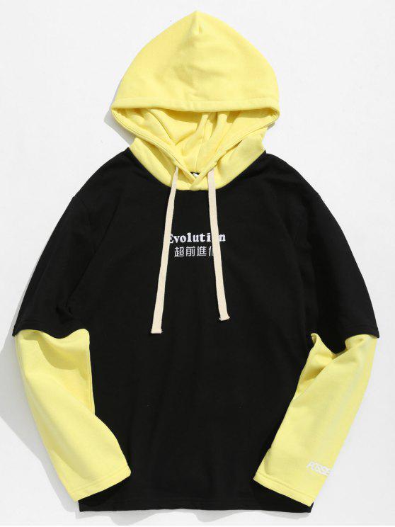 Hoodie da cor do contrato do cordão - Milho Amarelo L