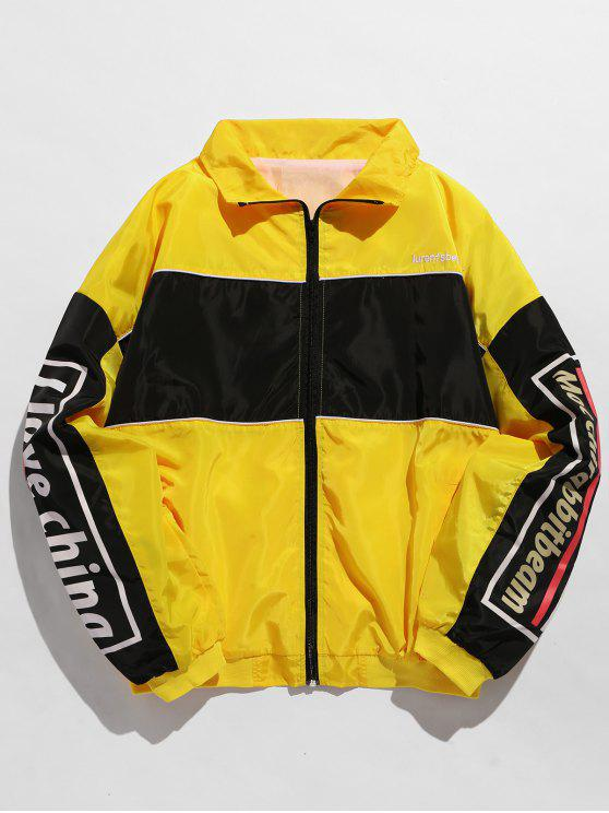 trendy Zip Fly Contract Color Wind Jacket - BRIGHT YELLOW L